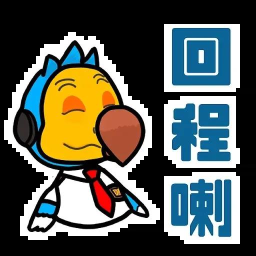 動森 - Sticker 11