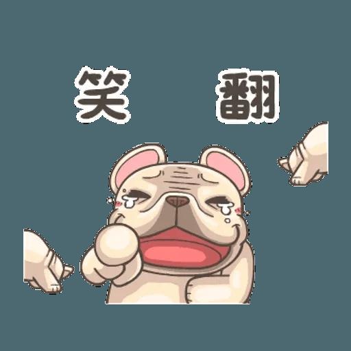QQ dog - Sticker 25