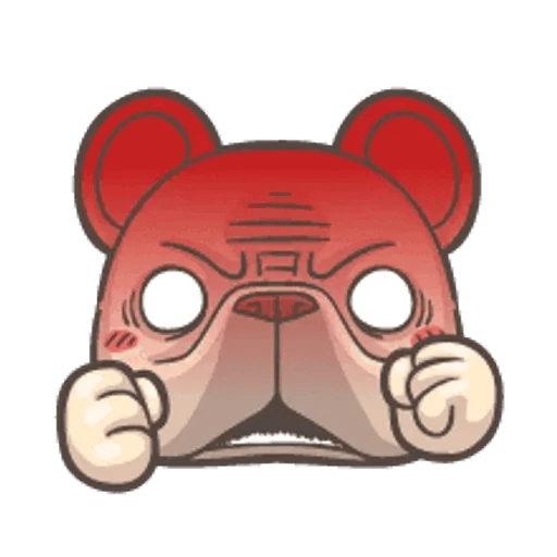 QQ dog - Sticker 19