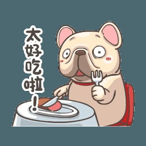 QQ dog - Sticker 24