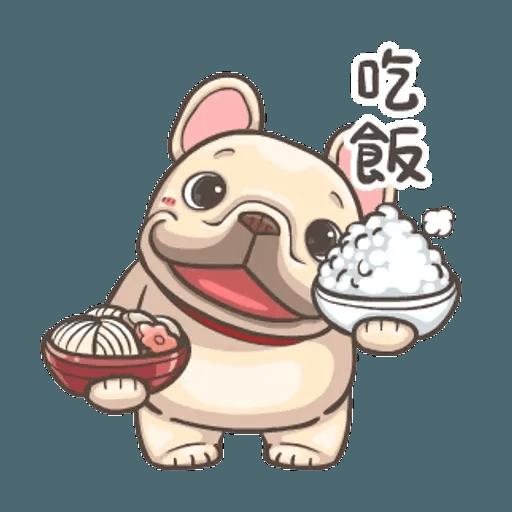 QQ dog - Sticker 20