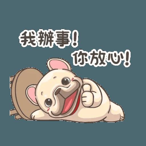 QQ dog - Sticker 26