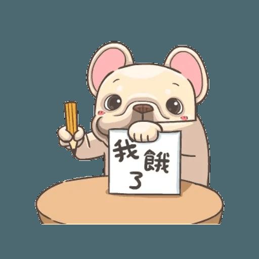 QQ dog - Sticker 23