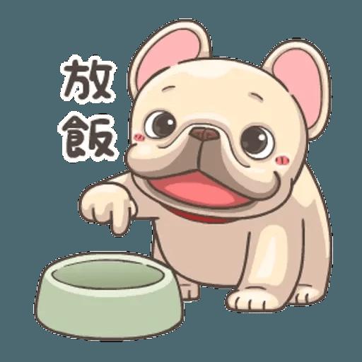 QQ dog - Sticker 22