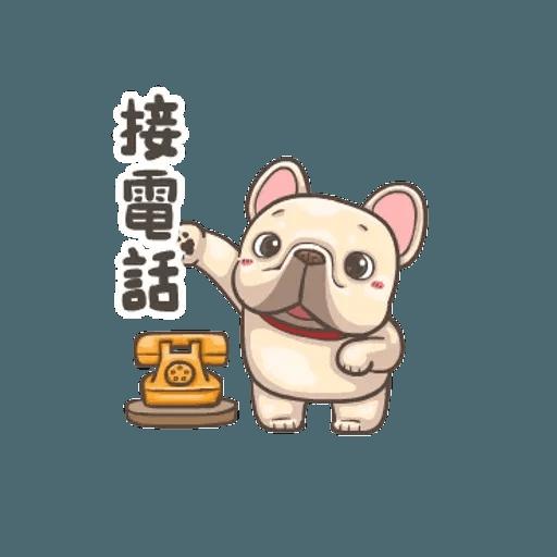 QQ dog - Sticker 21