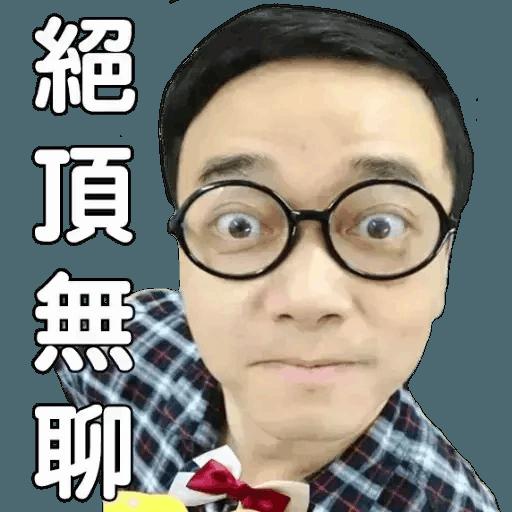 也母 - Sticker 27