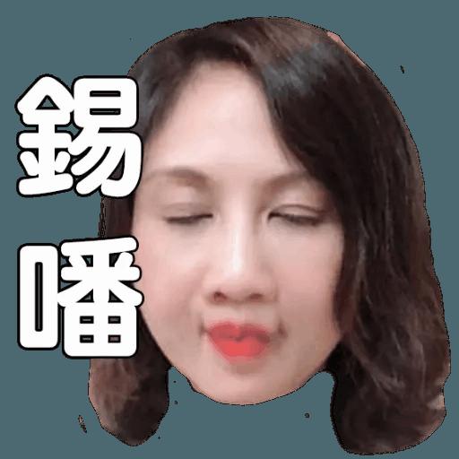 也母 - Sticker 29
