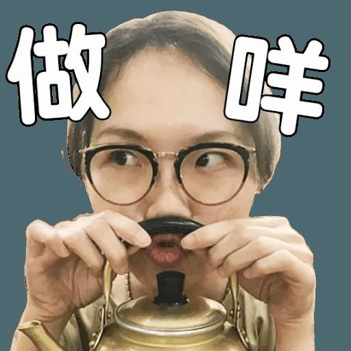 也母 - Sticker 3