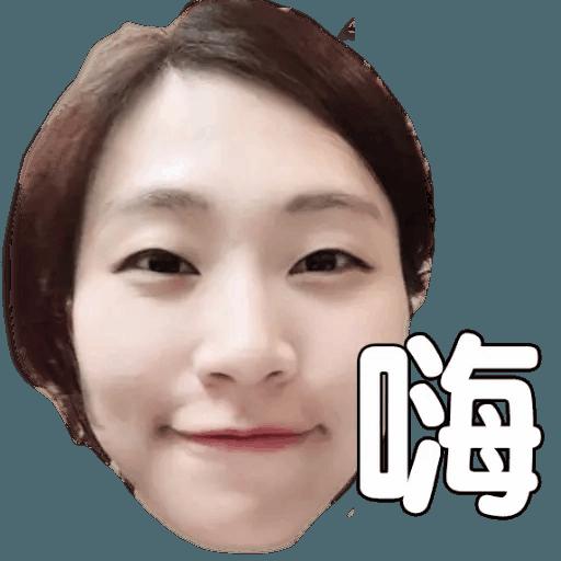 也母 - Sticker 22