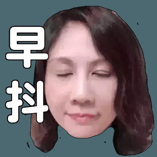 也母 - Sticker 21