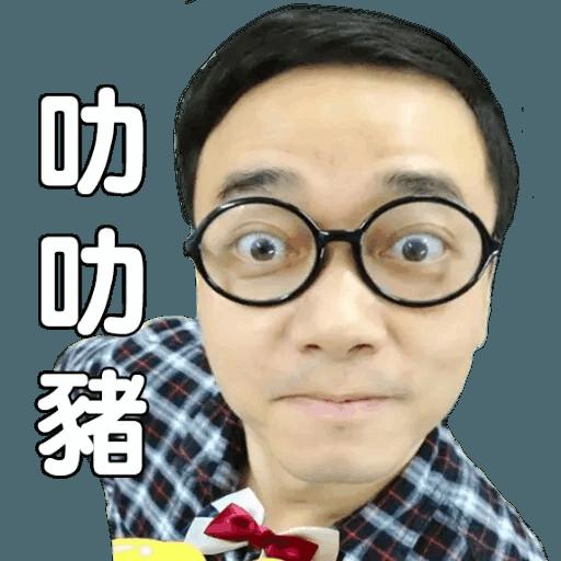 也母 - Sticker 4