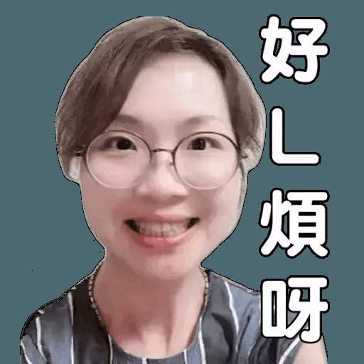 也母 - Sticker 10