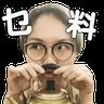 也母 - Tray Sticker