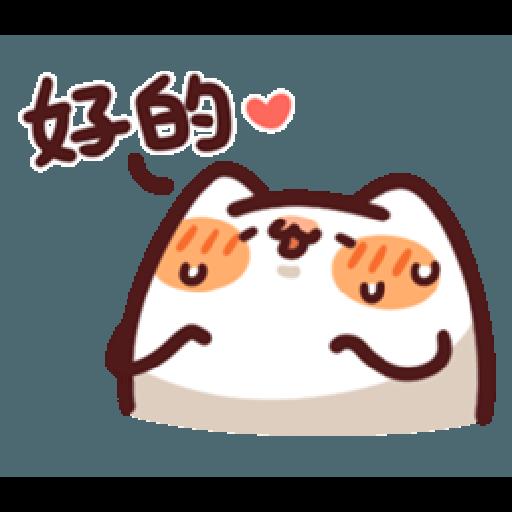 lv10 野生喵喵怪 - Sticker 2