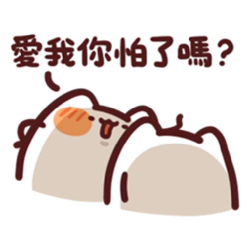 lv10 野生喵喵怪 - Sticker 15