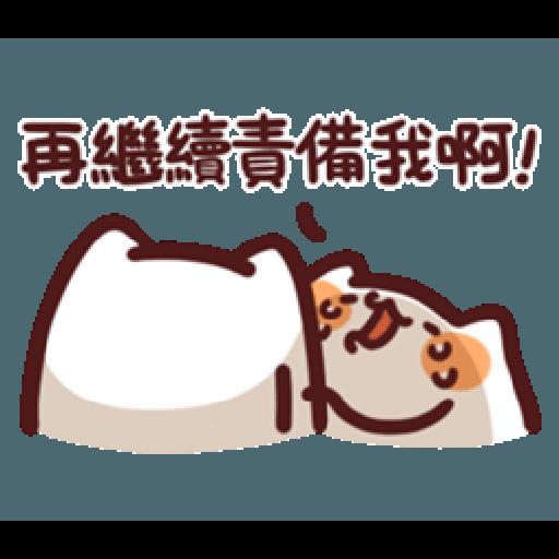 lv10 野生喵喵怪 - Sticker 17