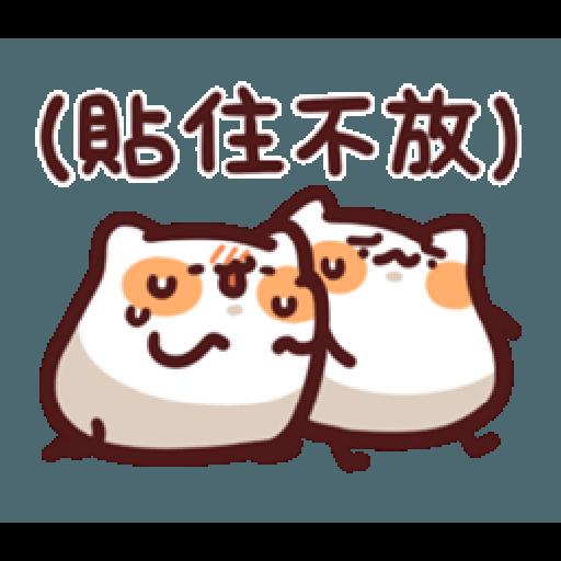 lv10 野生喵喵怪 - Sticker 18