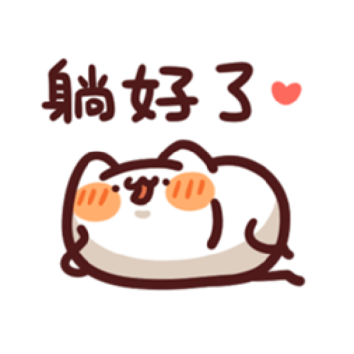 lv10 野生喵喵怪 - Sticker 21