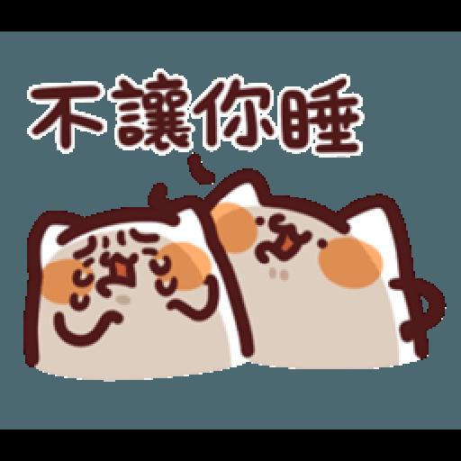 lv10 野生喵喵怪 - Sticker 5