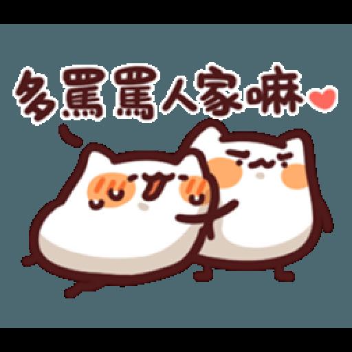 lv10 野生喵喵怪 - Sticker 6
