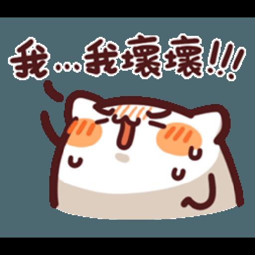 lv10 野生喵喵怪 - Sticker 8