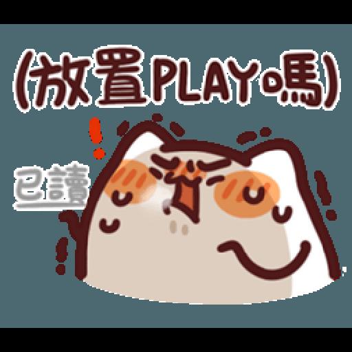lv10 野生喵喵怪 - Sticker 24
