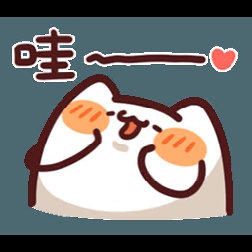 lv10 野生喵喵怪 - Sticker 13