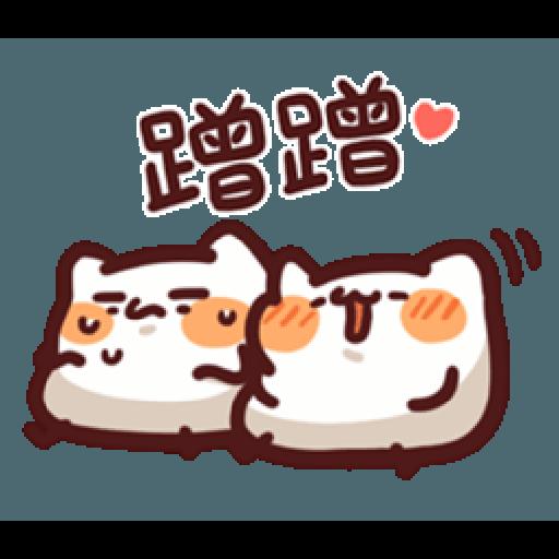 lv10 野生喵喵怪 - Sticker 4