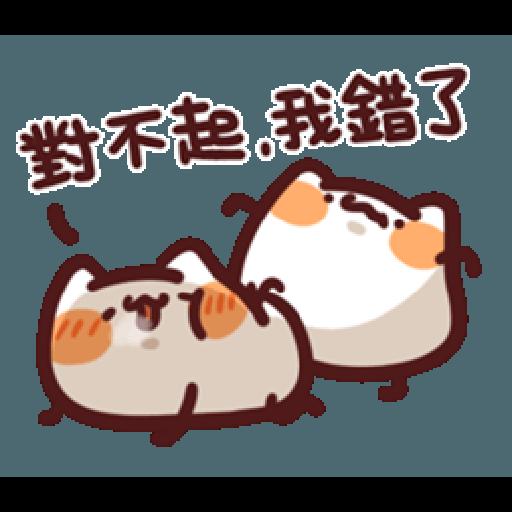 lv10 野生喵喵怪 - Sticker 7