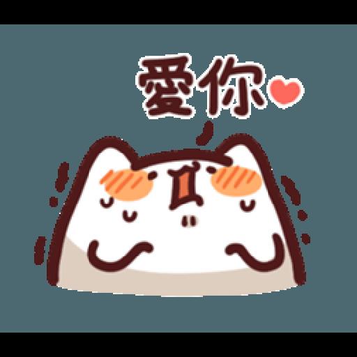 lv10 野生喵喵怪 - Sticker 1