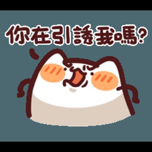 lv10 野生喵喵怪 - Sticker 10