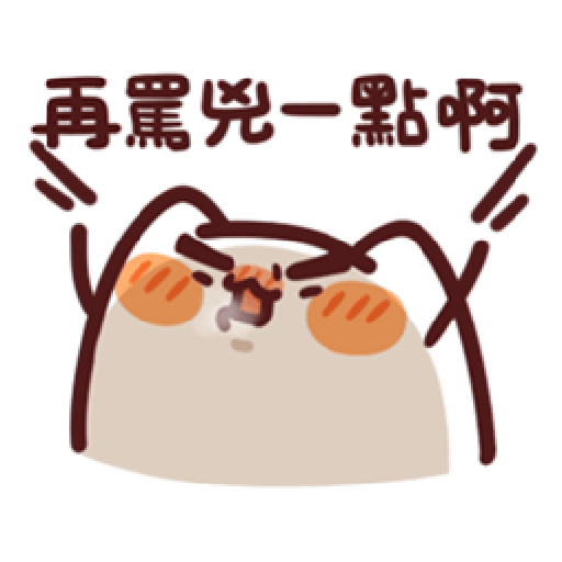 lv10 野生喵喵怪 - Sticker 9