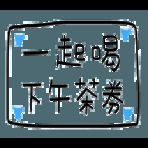 手寫券 - Sticker 3