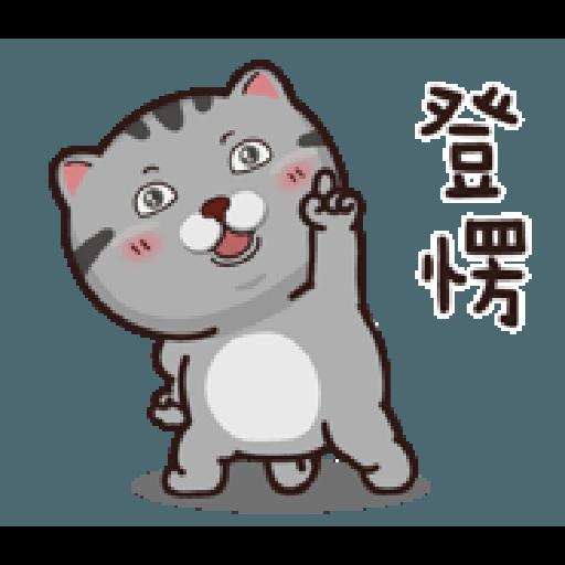 塔仔bee3 - Sticker 1