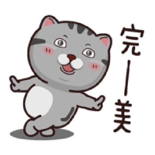 塔仔bee3 - Sticker 4
