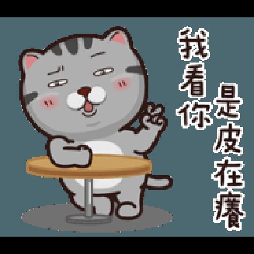 塔仔bee3 - Sticker 11