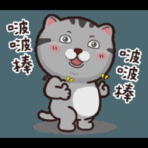 塔仔bee3 - Sticker 17