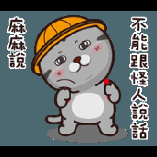 塔仔bee3 - Sticker 29