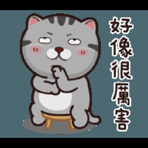 塔仔bee3 - Sticker 3