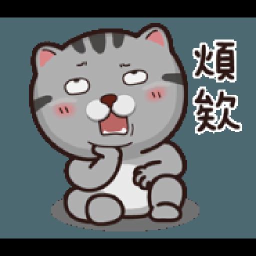 塔仔bee3 - Sticker 12