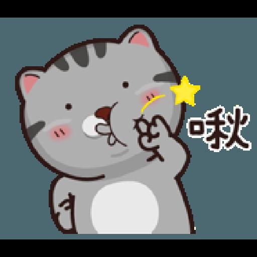 塔仔bee3 - Sticker 27