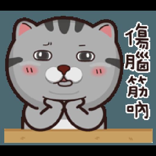 塔仔bee3 - Sticker 20