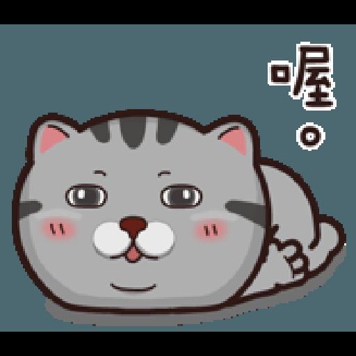 塔仔bee3 - Sticker 25