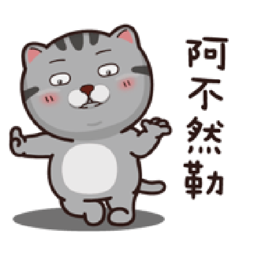 塔仔bee3 - Sticker 7