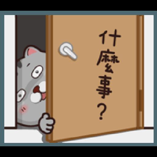 塔仔bee3 - Sticker 13