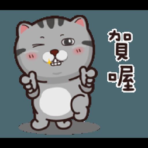 塔仔bee3 - Sticker 10