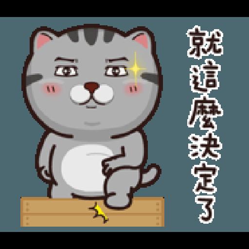 塔仔bee3 - Sticker 18