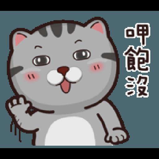 塔仔bee3 - Sticker 23