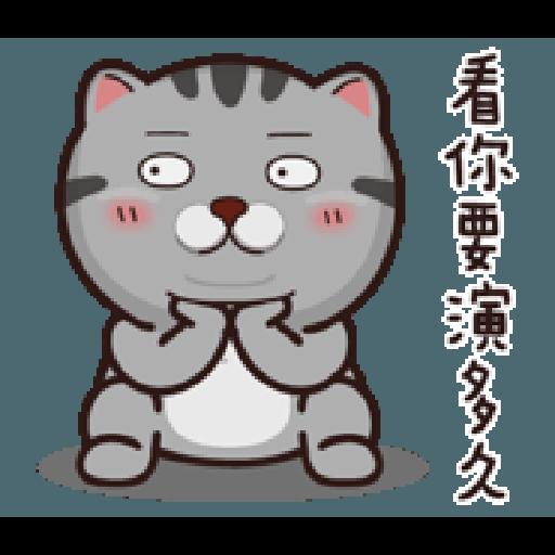 塔仔bee3 - Sticker 19