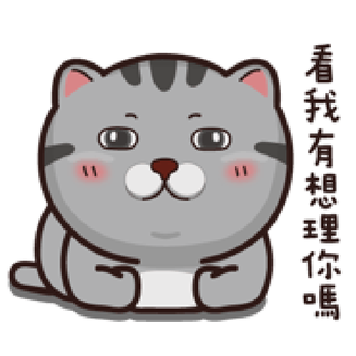 塔仔bee3 - Sticker 22